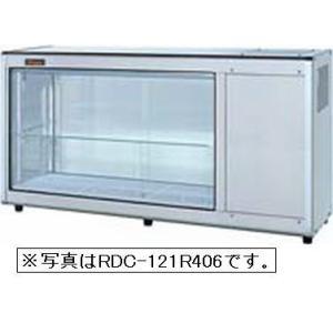 新品 ネスター 冷蔵ディスプレイケース(127L 左)RDC-121L406B|chubo1ban