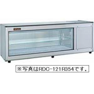 新品 ネスター 冷蔵ディスプレイケース(58L 右)RDC-121R354B|chubo1ban