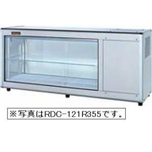 新品 ネスター 冷蔵ディスプレイケース(84L 右)RDC-121R355B|chubo1ban