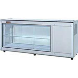新品 ネスター 冷蔵ディスプレイケース(97L 右)RDC-121R405|chubo1ban