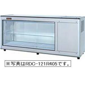 新品 ネスター 冷蔵ディスプレイケース(97L 右)RDC-121R405B|chubo1ban