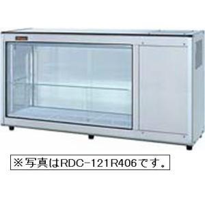 新品 ネスター 冷蔵ディスプレイケース(127L 右)RDC-121R406B|chubo1ban