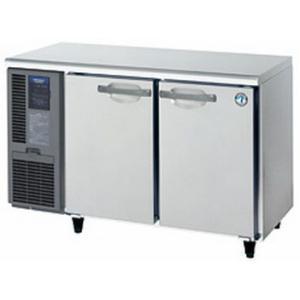 送料無料 新品 ホシザキ コールドテーブル冷蔵庫 インバーター 2枚扉 RT-120SNF-E  厨房一番|chubo1ban