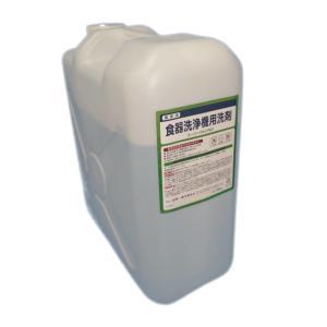業務用食器洗浄機用洗剤 25Kg 食洗機 洗剤  スーパーリキッドMD  厨房一番|chubo1ban