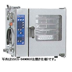 送料無料 新品 マルゼン電気式スチームコンベクションオーブン(スーパースチーム)シンプルシリーズW600*D505*H585SSCS-04MNU 厨房一番|chubo1ban