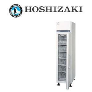 新品 ホシザキ ビールジョッキクーラー HFJ-462D1 業務用冷蔵庫  送料無料 1年保証|chubojack