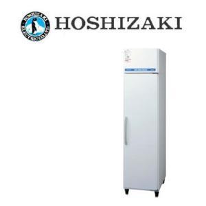 新品 ホシザキ ビールジョッキクーラー HFJ-46D1 業務用冷蔵庫  税込・送料無料・1年保証|chubojack