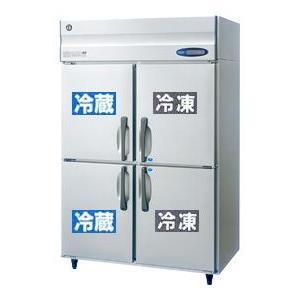 新品 ホシザキ 業務用 冷凍冷蔵庫 HRF-120ZFT3 1200x650x1890 縦型4ドア2凍2冷インバーター薄型|chubojack