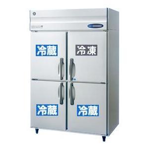 新品 ホシザキ 業務用 冷凍冷蔵庫 HRF-120ZT 1200x650x1890 縦型4ドア1凍3冷インバーター薄型|chubojack
