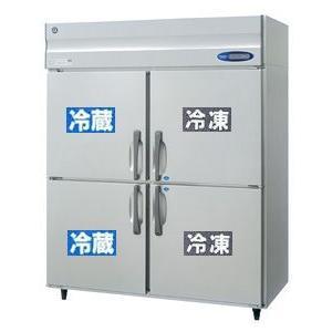新品 ホシザキ 業務用 冷凍冷蔵庫 HRF-150ZF3 1500x800x1890 縦型4ドア2凍2冷インバーター|chubojack