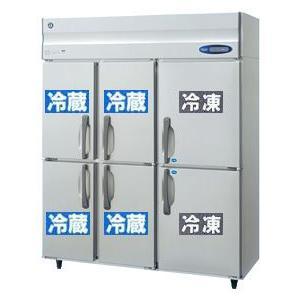 新品 ホシザキ 業務用冷凍冷蔵庫 HRF-150ZFT3-6D 1500x650x1890 縦型6ドア2凍4冷 インバーター薄型|chubojack
