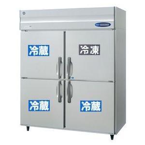 新品 ホシザキ 業務用 冷凍冷蔵庫 HRF-150ZT 1500x650x1890 縦型4ドア1凍3冷 インバーター薄型|chubojack