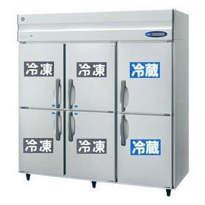 新品 ホシザキ 業務用 冷凍冷蔵庫 HRF-180Z4FT3 1800x650x1890 縦型6ドア4凍2冷 インバーター薄型|chubojack