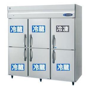 新品 ホシザキ 業務用 冷凍冷蔵庫 HRF-180ZT 1800x650x1890 縦型6ドア1凍5冷インバーター薄型|chubojack