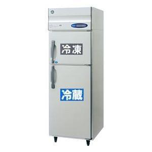 新品 ホシザキ 業務用 冷凍冷蔵庫  HRF-63ZT 625x650x1890 縦型2ドアインバーター薄型|chubojack