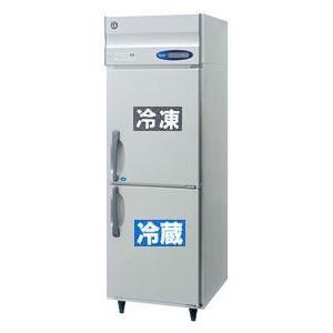 新品 ホシザキ 業務用 冷凍冷蔵庫 HRF-63ZT-ED 625x650x1890 縦型2ドアインバーター薄型|chubojack