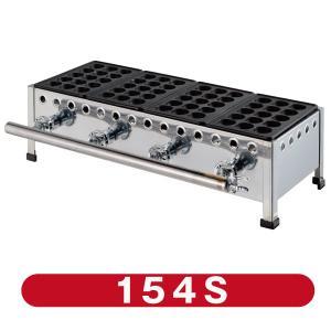 IKK たこ焼き器 15穴×4連 鉄鋳物 154S 送料無料!!(沖縄・離島を除く)|chuboking
