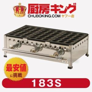 代引可☆IKK たこ焼き器 18穴×3連 鉄鋳物 183S★代引・送料無料★|chuboking