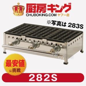 代引可☆IKK たこ焼き器 28穴×2連 鉄鋳物 282S★代引・送料無料★|chuboking
