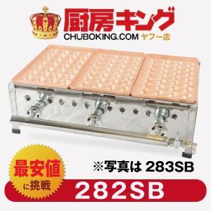 銅板の特徴(熱伝導が良い)を活かし、 外はカリッと中味はジューシーにやきあがります。  ●外形寸法 ...