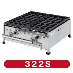 IKK たこ焼き器 32穴×2連 鉄鋳物 322S  送料無料!!(沖縄・離島を除く)|chuboking
