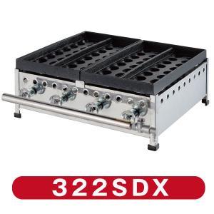 IKK たこ焼き器 32穴×2連フチ高 鉄鋳物 322SDX  送料無料!!(沖縄・離島を除く)|chuboking