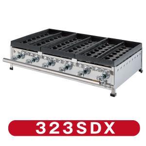 IKK たこ焼き器 32穴×3連フチ高 鉄鋳物 323SDX  送料無料!!(沖縄・離島を除く)|chuboking