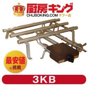 IKK お好みテーブル・カウンター用バーナー      3KB 送料無料(沖縄・離島除く)|chuboking