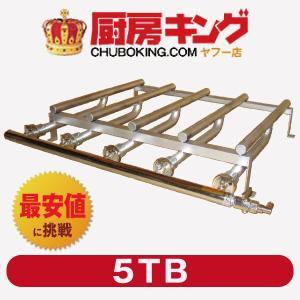 IKK お好みテーブル・カウンター用バーナー 5TB    マッチ式 送料無料(沖縄・離島除く)|chuboking