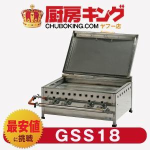IKK餃子焼  デラックス/シングル GSS18【送料無料】|chuboking