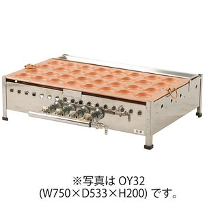 IKK 大判焼 銅板 熱気式 OY20 【送料無料】|chuboking