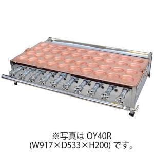IKK 大判焼 銅板 熱気式 OY20R 【送料無料】|chuboking