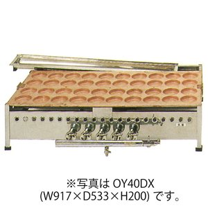 IKK 大判焼 銅板 湯煎式 OY32DX 【送料無料】 chuboking