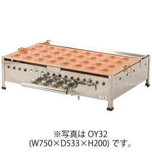 IKK 大判焼 銅板 熱気式 OY40 【送料無料】|chuboking