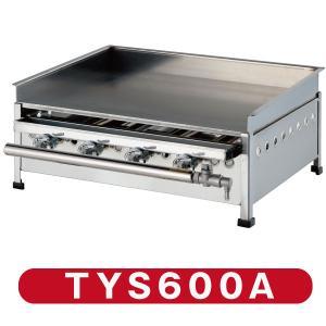 イトキン グリドル TYS600A ★代引・送料無料★お好み焼き やきそば 鉄板焼き ガス式 卓上用 IKK伊東金属 新品|chuboking