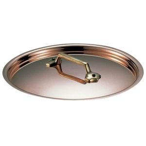 鍋ぶた モービル COPPER スズメッキ 鍋ぶた 真鍮柄 2165.40 40cm用(7-0035-1303)|chubokoumu