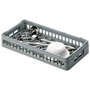 食器洗浄機用ラック 弁慶 オープンラック H-オープン-11...
