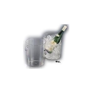 ワインクーラー キャンブロポリカーボネイト 手なし WC100CWNH(8-1881-1501) chubokoumu