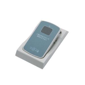 ソネット君 カード型送信機[ホルダー付] STR-CG-HD メーカー直送/代引不可 業務用 送料無料 店舗備品 ファミレス コードレスチャイム(7-1980-1001)|chubokoumu