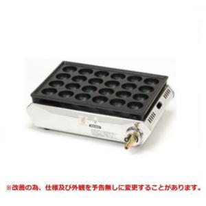 テーブルコンロ たこ焼器24穴●LPガス:1.47kw、0.11kg/h、1260kcal/h●都市...