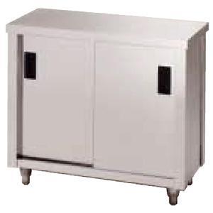 東製作所 azuma 戸棚付き調理台 片面引違戸 Kタイプ 幅75cm AC-750K|chubonoie