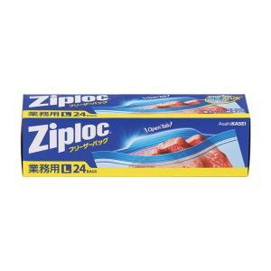 ジップロック 業務用 フリーザーバッグ WジッパーL(24枚入)