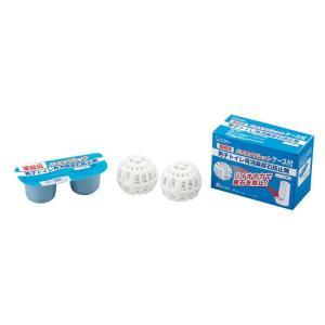 ◆商品名:エステー 男子トイレ用消臭尿石防止剤 バイオタブレット ハーブの香り ケース付 ebm-P...