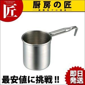 18-8 クッキングカップ 180cc|chubonotakumi