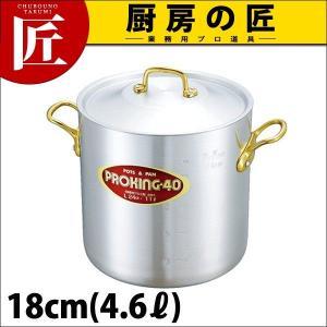 寸胴鍋 プロキング 18cm(4.6L)|chubonotakumi