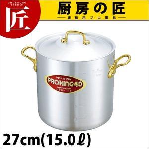 寸胴鍋 プロキング 27cm(15.0L)|chubonotakumi