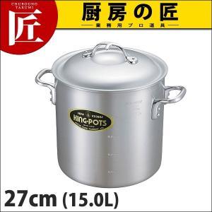 寸胴鍋 ニューキング 27cm (15.0L (N) 業務用 寸胴 アルミ アルミ鍋 アルミ製|chubonotakumi