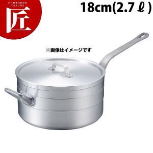 シチューパン アルミ KO 超耐久型 18cm(2.7L) chubonotakumi