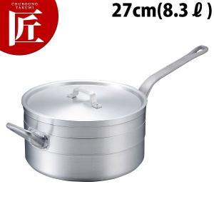 シチューパン アルミ KO 超耐久型 27cm(8.3L) chubonotakumi