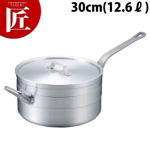 シチューパン アルミ KO 超耐久型 30cm(12.6L) chubonotakumi